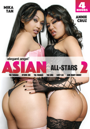 Asian All-Stars #2 DVD