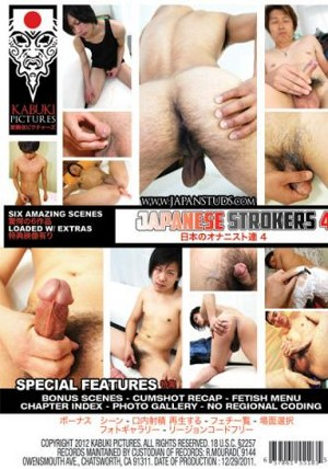 japanesestrokers4b BBW porn you might find,