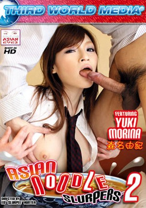 Rental adult dvd movie