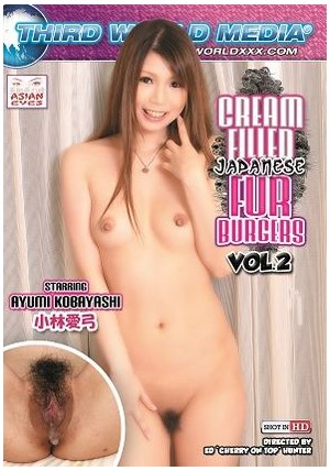 cream filled amateurs - Cream Filled Japanese Fur Burgers #2 DVD ...